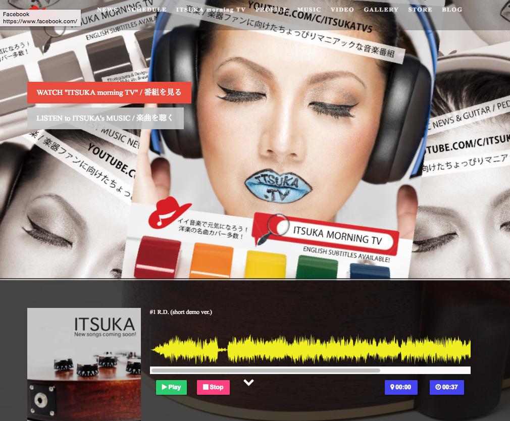 ITSUKA.TV