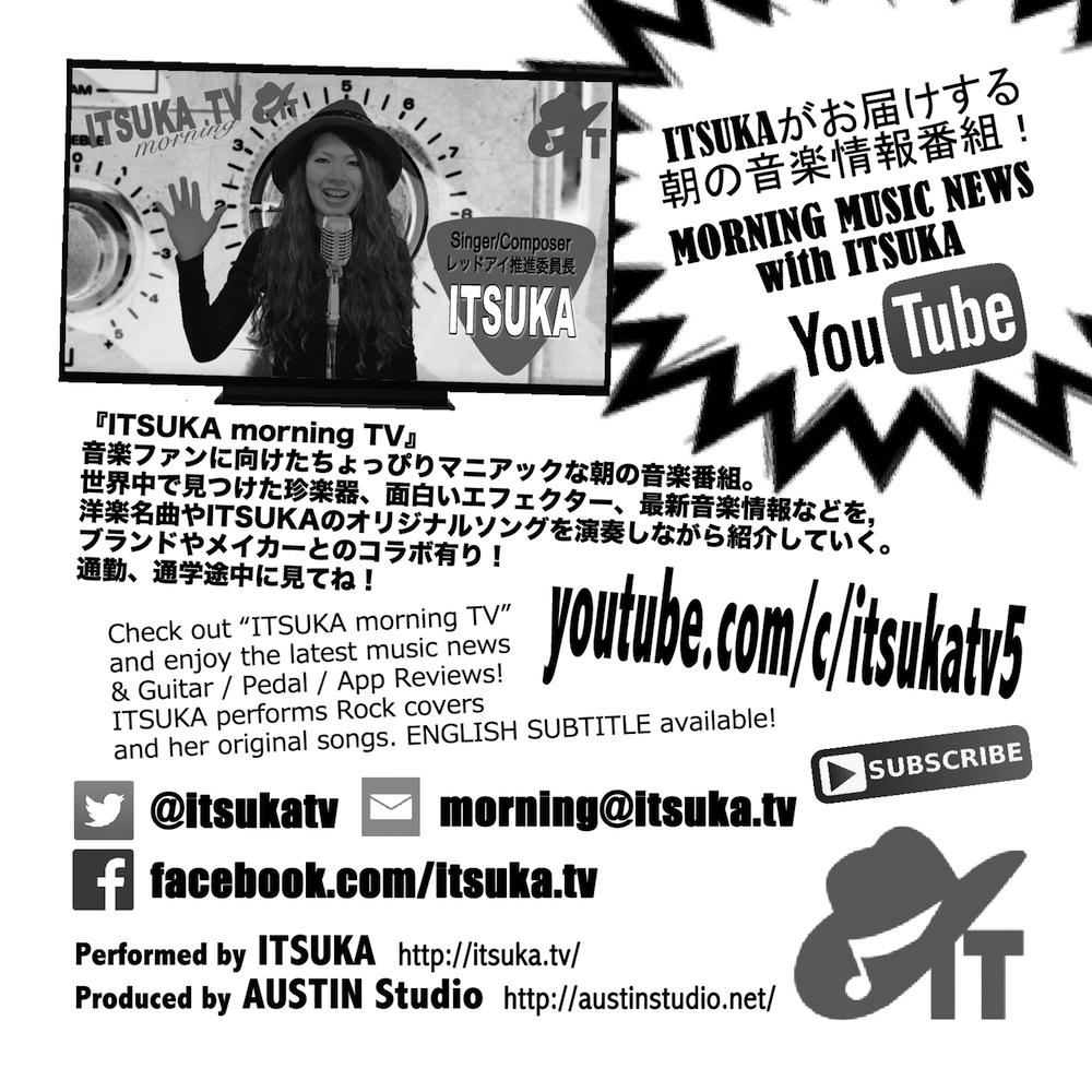 ITSUKA morning TV 2